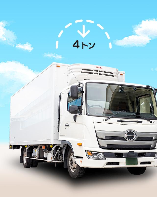 車両_4トン